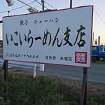 124964266 - かんばん