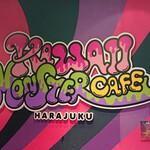 KAWAII MONSTER CAFE - 入口
