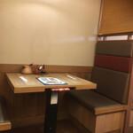 京の鳥どころ 八起庵 - テーブル席