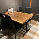 MOTSUYA もつ廊 - テーブル席