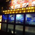 ディバン トルキッシュ - 早稲田通り側
