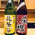 縁の郷 - 生酒