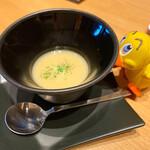 神戸串あげ SAKU - アミューズ 蕪のスープ