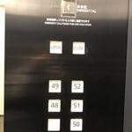 124979945 - 専用エレベーターで最上階へ
