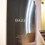 RESTAURANT DAZZLE - お店の看板♥