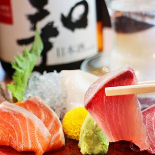 旨い魚を!その日に仕入れ、新鮮な鮮魚のお刺身でお楽しみ下さい