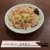 長崎飯店 - 料理写真:皿うどん 軟('20/02/07)