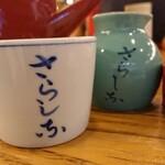 総本家更科堀井 - 蕎麦猪口&徳利(表)