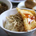 梁記嘉義鶏肉飯 -