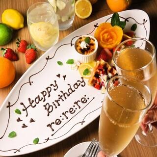 メッセージケーキでお祝い!