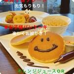CafeGateauFleur - 料理写真: