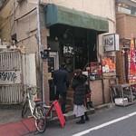 うずまき 別館 - 赤坂駅から徒歩5分くらい