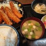 岩田家 - イワシフライ定食