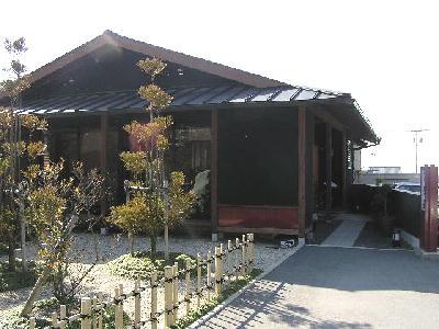 珈琲 菱屋