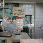 マイスタームラカミ - 店内の様子その3です。