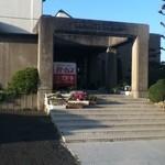 パームス - 玄関前から撮った写真です。