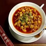 中華料理 福盛苑 - 料理写真: