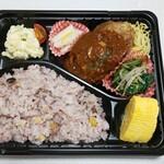 ココラキッチン - ココラでガチ弁当(雑穀米バージョン)