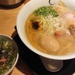 125004342 - 真鯛と蛤の塩そば¥950+味玉¥100+肉めし¥250