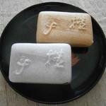 雲水堂 - 料理写真: