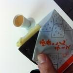 六花亭 - 雪こんチーズと無料コーヒー