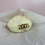 生タピオカ生地の豚まん専門店 ハイチャム -