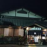 小菅亭 - 外観
