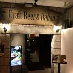 Brew Lounge -