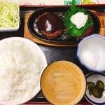 ひたすな - ダブルハンバーグ:650円