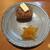 焼鳥いなかもん - 料理写真:焼おにぎりバター 180円