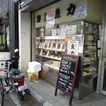 魚力 - 外観(魚屋)