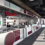 Paradise Lounge - 外観