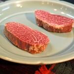 くいしんぼー山中 - 近江牛ヒレ肉