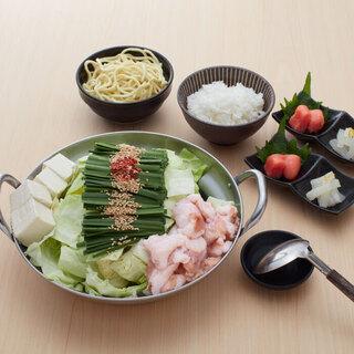 もつ鍋と九州料理をおトクに楽しむ
