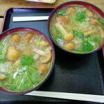 奥高尾 細田屋 - なめこ汁(¥350?)