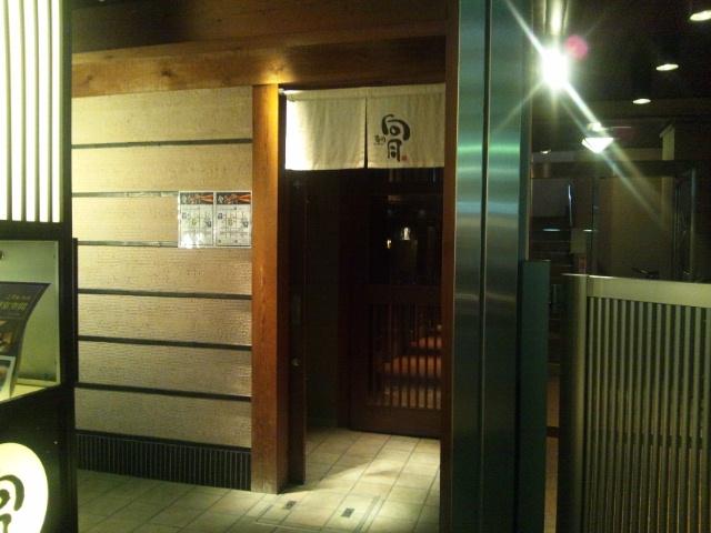 寿司 向月 別館