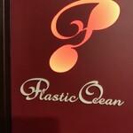 PLASTIC OCEAN -