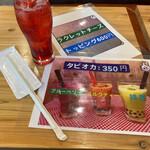 淡路島バーガー - カシス&ザクロ酢100円引280円