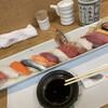 たぬきすし - 料理写真: