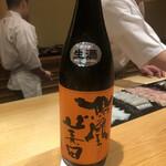 鮨 さかい - 栃木の銘酒