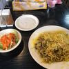 行徳ビリヤーニーハウス - 料理写真:マトンのビリヤニセット1100円です