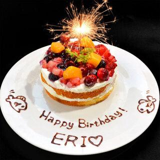 誕生日・記念日には予約限定ホールケーキ!