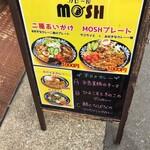 カレー屋 MOSH -