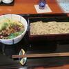 手打ちそばよし田 - 料理写真:「天せいろ」
