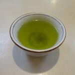 125047319 - お茶