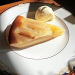くつろーぐ - りんごとヨーグルトのケーキ