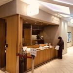 125050670 - 「名古屋駅」から徒歩約1分、大名古屋ビルヂング地下1階