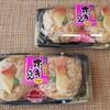 Hokkiya - 料理写真:購入した品