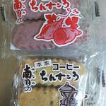 南国製菓 - 料理写真: