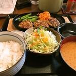 あたみ食堂 - 餃子ハンバーグ定食